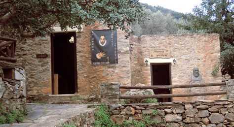 Musée El Greco