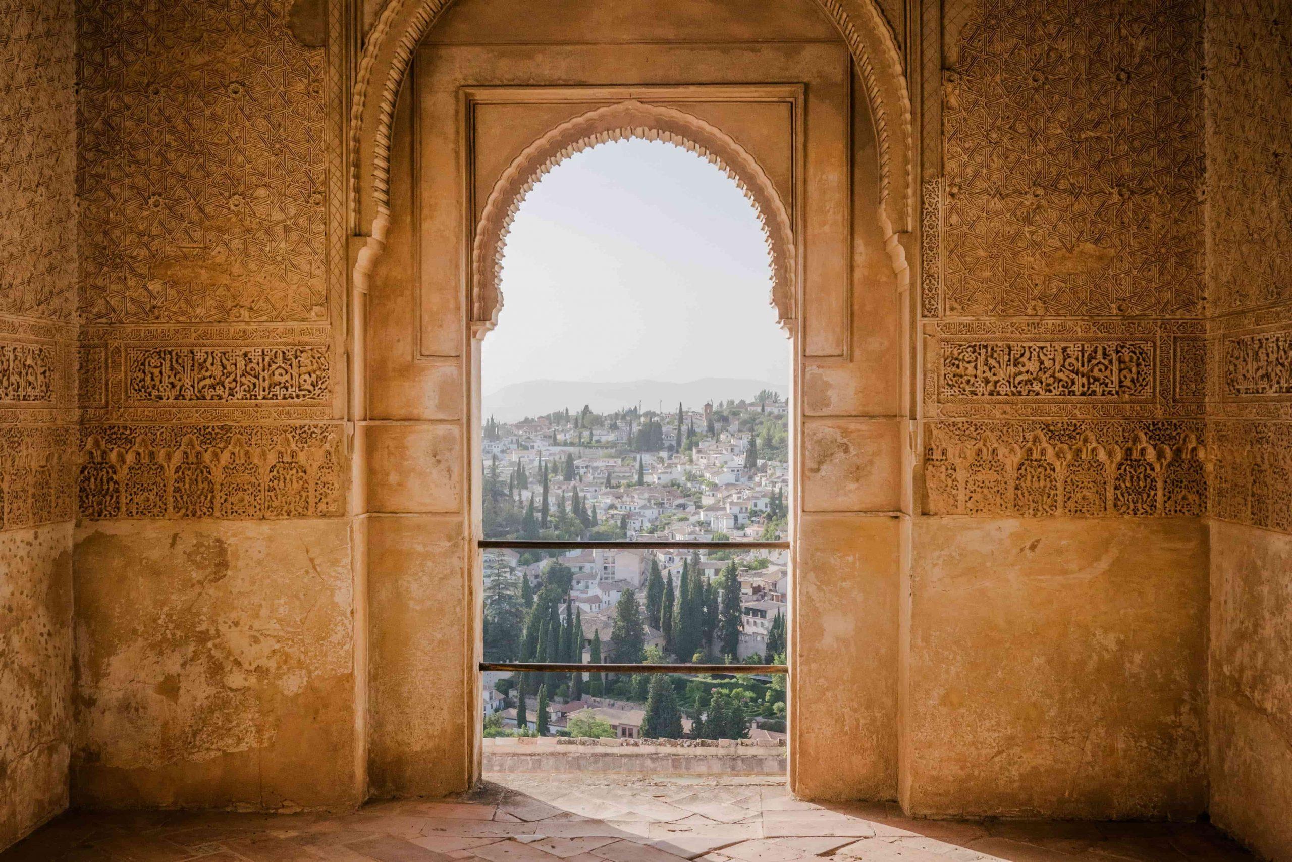 Inspírate con Andalucía